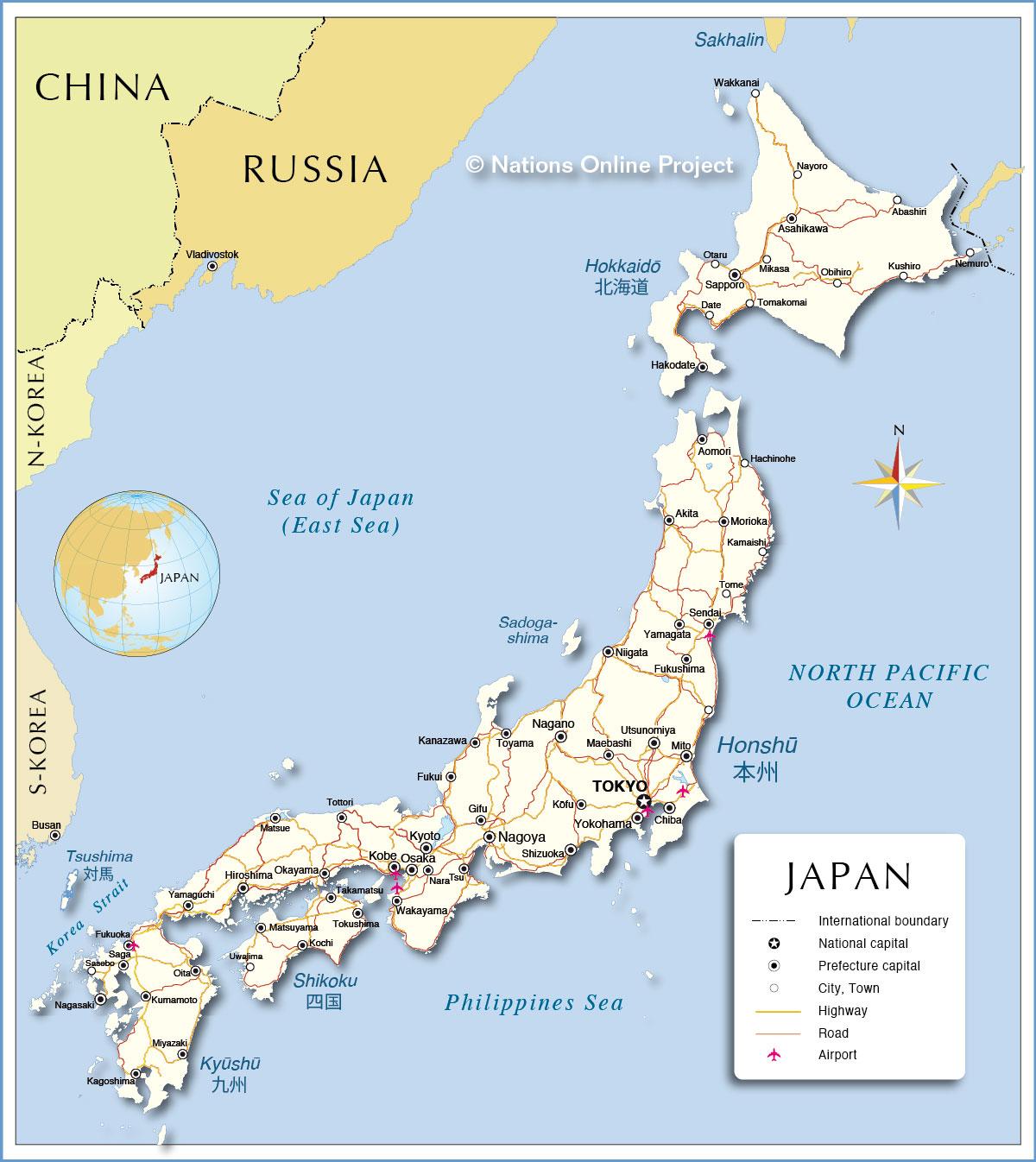 Japanshaped Island Seeds Minecraft Java Edition - Japan map 4