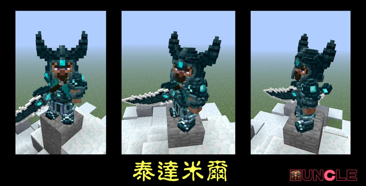 Armour Workshop Minecraft Image Mag