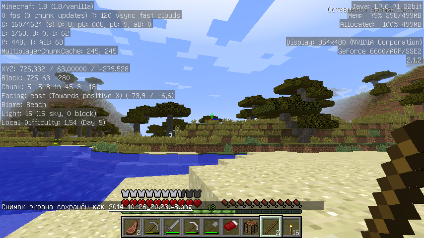 164demo world seed now with co ordinates seeds 2014 10 26202430 sciox Images