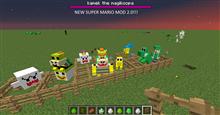 mod screenshot