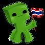 THELOGICMAN's avatar