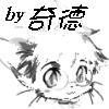 gx202020's avatar