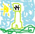 bailey1399's avatar