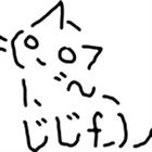 ReiFNSK's avatar