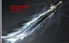 blademan4321's avatar