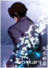 Shykary's avatar