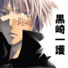 xxevil's avatar