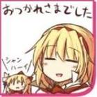 Mamio's avatar