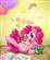 Geechan's avatar