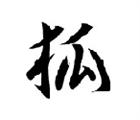 ziggy707's avatar