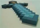 Beginner3033's avatar