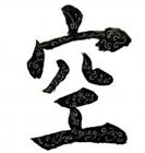 Dachinde's avatar