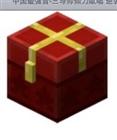 MineBrick12's avatar