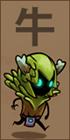 CowThing's avatar