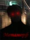 dvMetamorph's avatar