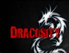 Dracosity's avatar