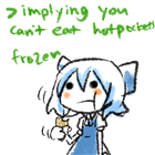 AshenSwift's avatar