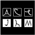 Acejhm's avatar