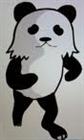 Pandaphile's avatar