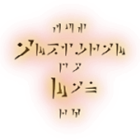 AmbigramMan's avatar