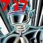 Souless737's avatar
