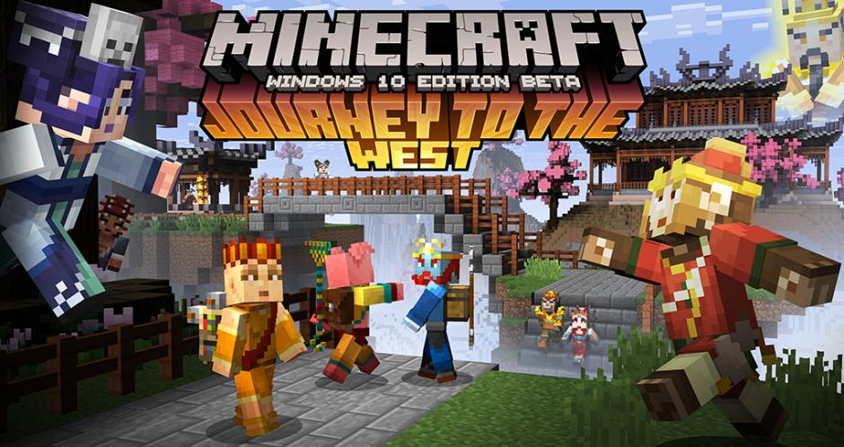 Minecraft Win Journey To The West Pack Available News - Skin para minecraft pe pc