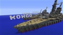 Ships 004