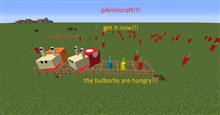 pikmin_screenshot