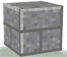 Andesite Brick