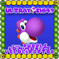 View Ultrayoshi49's Profile