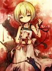 Mute's avatar