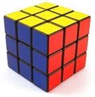 View RubiksGuy6's Profile