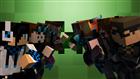 View GonicPlaysMinecraft's Profile