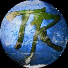 TRodPlanet's avatar