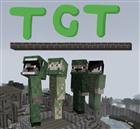 View Tortoiseman4's Profile