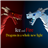 FireandIceMod's avatar