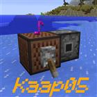 Kaap05's avatar