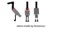 Jabiru dossier